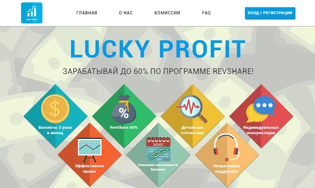 оплатой за регистрации казино с партнерка